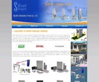 บริษัท ซิลเวอร์ดรากอนไทย จำกัด - silverdragonthai.co.th