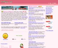 สยามแมท - siammatch.com