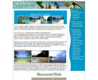 อ่าวนางโฮเตลดอทคอม - aonanghotel.com