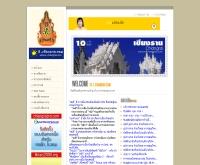 จังหวัดเชียงราย (อี-เชียงรายดอทคอม) - e-chiangrai.com