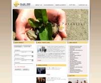 บริษัท จัดหางาน แปซิฟิค 2000 จำกัด - pacific2000.com