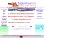 โรงพยาบาลสมเด็จพระยุพราชฉวาง [นครศรีธรรมราช] - geocities.com/chawanghospital