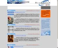 บริษัท บลูเวฟ อี-เทรด จำกัด  - bluewaveb2b.com