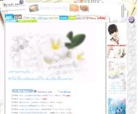 ความรัก.คอม - quamruq.com