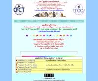 ชมรมผู้นิยมแมวแห่งประเทศไทย - cfct-cat.com