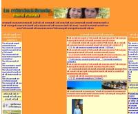 คณะศึกษาศาสตร์ ภาควิชาประเมินผลและวิจัยการศึกษา มหาวิทยาลัยขอนแก่น - ednet.kku.ac.th/~ed127/