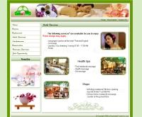 นวดแผนโบราณแบบไทย - bangkokhotel.com/thaimass/t_mass.html