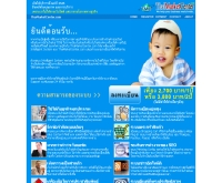 ไทยมาร์เก็ตเซ็นเตอร์ดอทคอม - thaimarketcenter.com