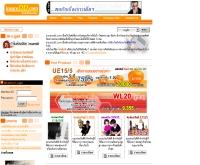 บริษัท ไอเอ็นจีประกันชีวิต จำกัด : InsuranceDD - insuredd.com