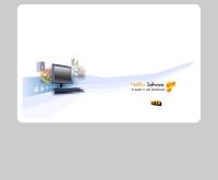 เน็ตพลัส ซอฟต์แวร์ - netplus.co.th