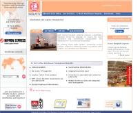 บริษัท ไฮ-เทค นิตสุ (ประเทศไทย) จำกัด - nittsu.co.th