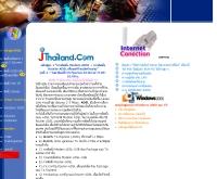 เรียนคอมพิวเตอร์ เน็ตเวิร์ค กับ เจเน็ต - jnetgame.com/isdntraining.html