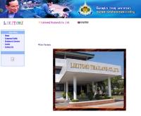 บริษัท ลิคิโทมิ (ประเทศไทย) จำกัด - likitomi.co.th