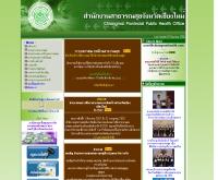 สำนักงานสาธารณสุขจังหวัดเชียงใหม่ - chiangmaihealth.com