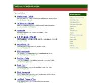 เฮลพ์ไพรซ์ดอทคอม - helpprice.com