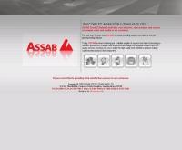 บริษัท แอสแสบ สตีลส์ (ประเทศไทย) จำกัด - assabth.com