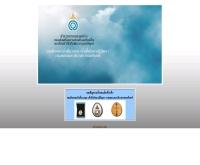 กรมส่งเสริมการปกครองท้องถิ่น - thailocaladmin.go.th