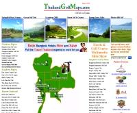 สนามกอล์ฟในประเทศไทย - thailandgolfmaps.com