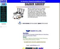 บริษัท ไดซิน จำกัด - daisin.co.th