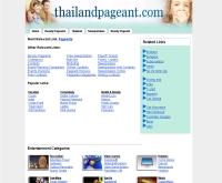 บริษัท เอ็ม. ทู. ครีเอเตอร์ อินเตอร์เนชั่นแนล จำกัด - thailandpageant.com