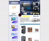 บริษัท นาโกย่า อินดัสทรี จำกัด - nakoya.com