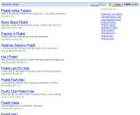 องค์การบริหารส่วนตำบลวิชิต - phuket-vichit.com