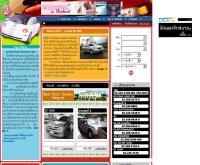 คาร์ทูบาย - car-2-buy.com