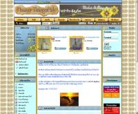 หน้าวัวสมุนไพร - nawua-herb.com
