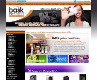 ร้านบาสค์ - bask1.com