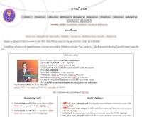 ดาวน์โหลดข้อสอบเอ็นทรานซ์ - entrance.mis.mua.go.th/download2.htm
