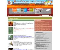 เที่ยวแบบผจญภัย - travel.sanook.com/adventurer/nu.php