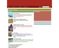 การท่องเที่ยวเชิงอนุรักษ์ - travel.sanook.com/adventurer/anuruk.php