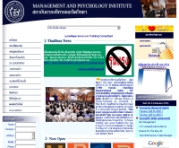 สถาบันการบริหารและจิตวิทยา - thaiboss.com