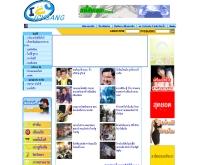 ไอซ์ซี่แก๊งค์ดอทคอม - icygang.com