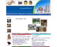 ภูมิปัญญาไทยดอทคอม - poompanyathai.com