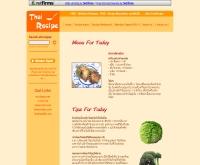 สูตรอาหารไทย - thairecipe.netfirms.com