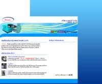 บริษัท เทนเดอร์ จำกัด - tender.co.th