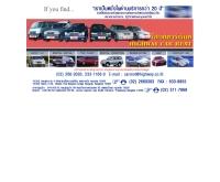 บริษัท ไฮเวย์ จำกัด - highway.co.th