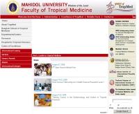 คณะเวชศาสตร์เขตร้อน มหาวิทยาลัยมหิดล - tm.mahidol.ac.th