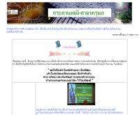 เคมี - geocities.com/rujida_jan