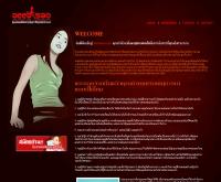 จีบสาวดอทคอม - jeebsao.com
