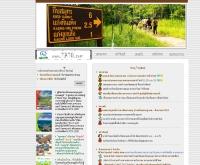 การท่องเที่ยวแห่งประเทศไทย สำนักงานภาคกลาง เขต 8 - tat8.com