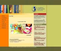 สมาคมผู้จัดพิมพ์และผู้จำหน่ายหนังสือแห่งประเทศไทย - pubat.or.th