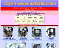 ร้านณัฐกิจ - nattakit.com
