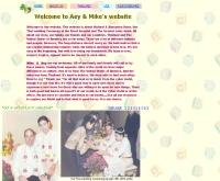 งานแต่งงาน เอ๋ กับ ไมค์ - geocities.com/t_charlotte/aeymike_page.html