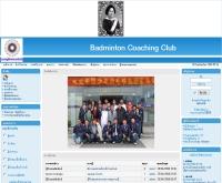 ชมรมผู้ฝึกสอนแบดมินตัน - coach.badmintonthai.com