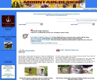 เมาเท่น ดีไซน์ (ประเทศไทย) - mountain-designs.com