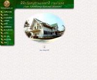 พิพิธภัณฑสถานแห่งชาติ รามคำแหง - thailandmuseum.com/ramkhamhaeng/ramkhamhaeng.htm