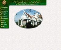พิพิธภัณฑสถานแห่งชาติ เชียงใหม่ - thailandmuseum.com/chiangmai/chiangmai.htm