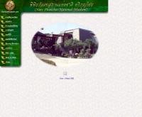 พิธภัณฑสถานแห่งชาติ หริภุญไชย - thailandmuseum.com/hariphunchai/haripunchai.htm